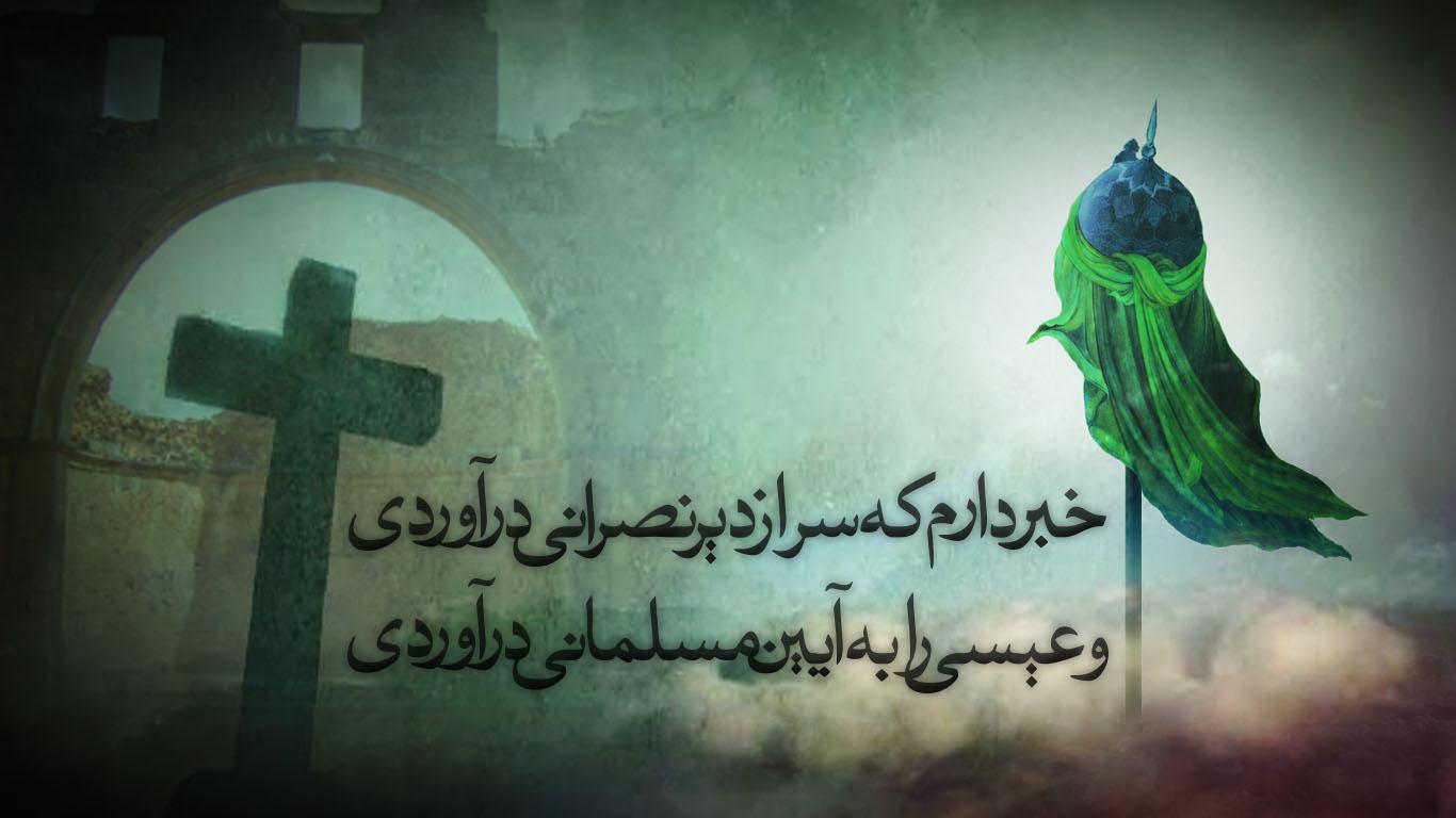 راس الحسین علیه السلام